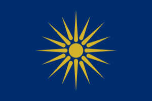 Flag_of_Greek_Macedonia.svg